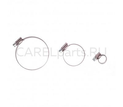 CAREL KITCLER001 Комплект нержавеющих хомутов для UE001-018 / UR002-013 (ТЕРМОКОМ)