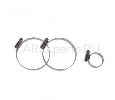 CAREL KITCLER002 Комплект нержавеющих хомутов для UE025-045 / UR020-040 (ТЕРМОКОМ)
