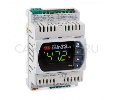 CAREL DN33V7HR20 Универсальный контроллер CAREL IR33
