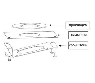 CAREL DP00VM3000 Комплект кронштейна 30 мм для вертикального монтажа парораспределителей DP***D30** CAREL